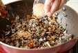ヒジキ入り和風コロッケの作り方1