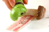 エリンギのハーブベーコン巻きの作り方1