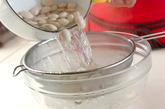 白花豆(白インゲン豆)の甘煮の作り方2