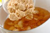 白花豆(白インゲン豆)の甘煮の作り方5