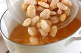 白花豆(白インゲン豆)の甘煮の作り方4
