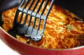 ハムと野菜のオムレツサンドの作り方3