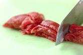 牛肉のキムチ煮の下準備1