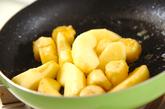 リンゴ&バナナカラメル煮の作り方1