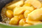 リンゴ&バナナカラメル煮の作り方2