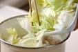 白菜と豚肉のスープ煮の作り方2