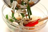 サヤインゲンのピーナッツダレ和えの作り方2