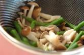 サヤインゲンのピーナッツダレ和えの作り方1