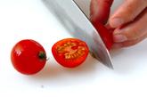 プチトマトのチーズ焼きの作り方1