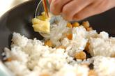 ヒヨコ豆入りクミン風味バターライスの作り方2