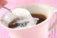 ジンジャーコーヒーの作り方4