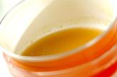 とろろとミョウガの冷やし汁の作り方1