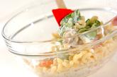エビとマカロニのサラダの作り方1