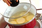 スイートポテトスープの作り方1