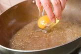 牛肉とニラのすき焼き煮の作り方4