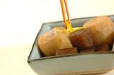 里芋のこっくり煮の作り方3