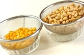 大豆のサラダの下準備1