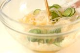 春雨のピリ辛サラダの作り方1
