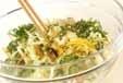 キャベツの大葉漬けの作り方3