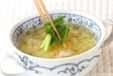 コンソメスープの作り方2