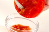 トマトかんの下準備1