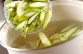 アサリとアスパラのスープの作り方1