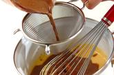 ココアとコーヒーのレアチーズケーキの作り方1