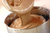 ココアとコーヒーのレアチーズケーキの作り方4