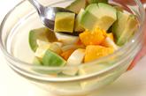 酢漬け卵とアボカドのサラダの作り方3