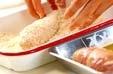 カボチャのロールカツの作り方2