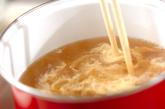 ささ身のかきたま汁の作り方2