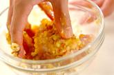 旨味たっぷりレンコンのはさみ揚げの作り方1