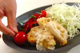 旨味たっぷりレンコンのはさみ揚げの作り方4
