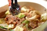 豚肉の炒め物の作り方2
