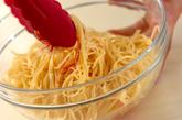 ミョウガのサッパリ冷製パスタの作り方2