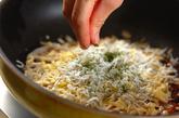 レンコンとシラスのピザの作り方3