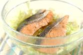 鮭とキャベツのオーブン焼きの作り方1