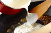 カンタンチョコキャラメルの作り方1