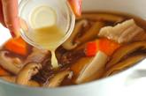 塩豚とレンコンのショウガスープの作り方2
