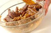 ゆで豚のゴマ酢和えの作り方2