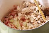 サンマのハーブ焼き・トマトソースの作り方1