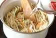 キノコたっぷりのスープの作り方3