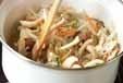 キノコたっぷりのスープの作り方2