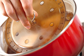 ホタテの甘煮の作り方1