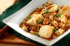 ピリ辛麻婆豆腐