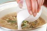 半月卵の野菜あんの作り方3