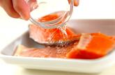 鮭の炊き込みご飯の下準備2