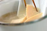 HARUのスープパスタの作り方2