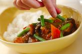 野菜たっぷりカレーの作り方3