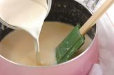 メープルシロップがけプリンの作り方4